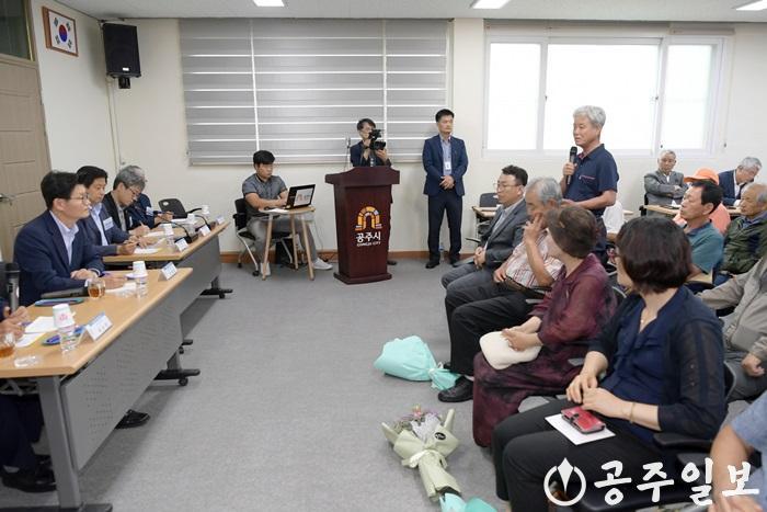 시민과의 대화마당 금학동 방문 사진 (6).jpg