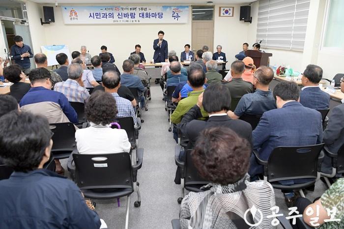 시민과의 대화마당 금학동 방문 사진 (7).jpg