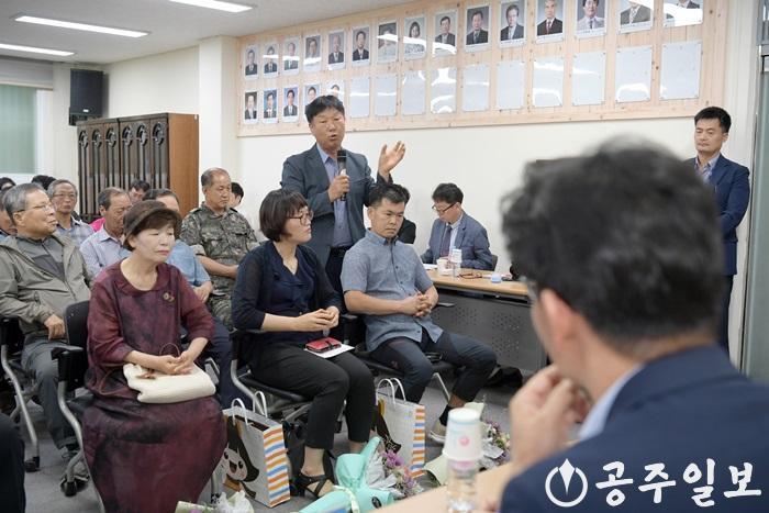 시민과의 대화마당 금학동 방문 사진 (5).jpg