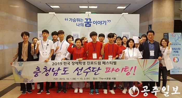 20191018 전국직업기능경진대회 결과.jpg