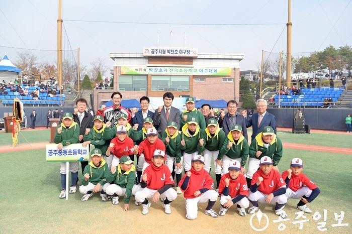박찬호기 전국 초등학교 야구대회 관련 사진 (2).jpg