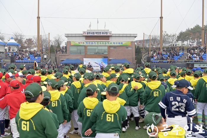 박찬호기 전국 초등학교 야구대회 관련 사진 (1).jpg