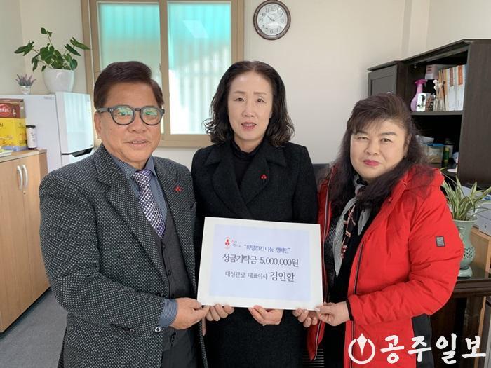 금학동 성금기탁 사진.JPG