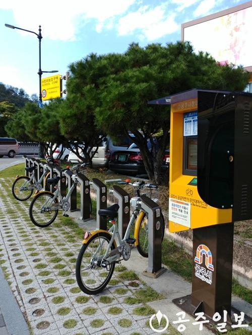 공주시 자전거대여소 관련 사진.jpg