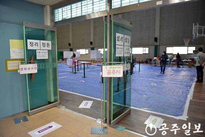 제21대 국회의원선거 사전투표 자료사진 (1).jpg