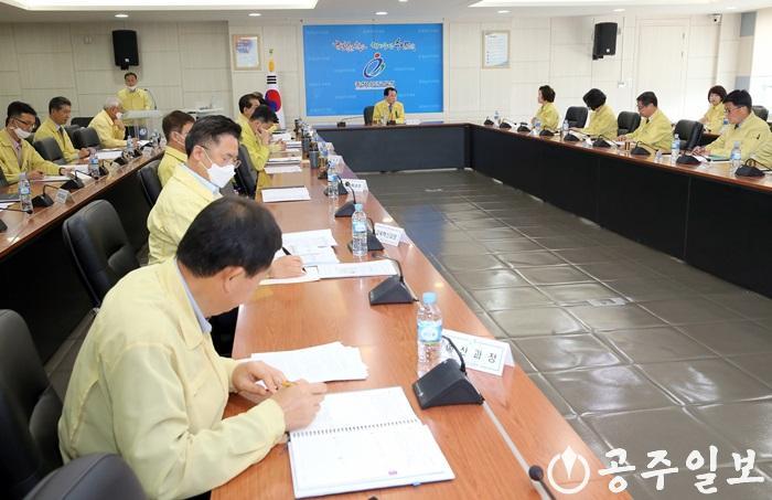 20200506_보도자료 충남교육청 등교 수업 준비 마쳤다(온라인 기자회견).jpg