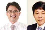 충남도의회, 기획경제위원장 등 후반기 6개 상임위원장 선출