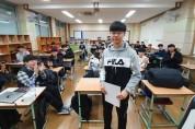 공주사대부고 남정환 학생, 2020학년도 수능 만점 기록!