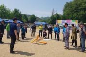 '웅진동민 화합 한마당' 성황리 개최