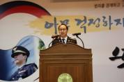 충남지방경찰청, 신임 이명교 청장 취임