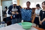 공주여고, 글로벌 리더십 캠프 '어울림 한마당' 펼쳐