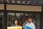 공주시, #함께해요 공주문화도시 챌린지 캠페인 실시