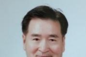 [독자기고] 씨(氏)