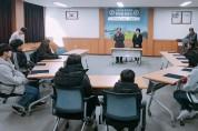 웅진동 '부자떡집', 장학금 600만원 기탁